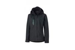 Водонепроницаемая дышащая куртка